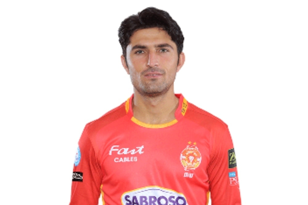 Islamabad United's paceman Mohammad Wasim. — Photo courtesy Islamabad United website