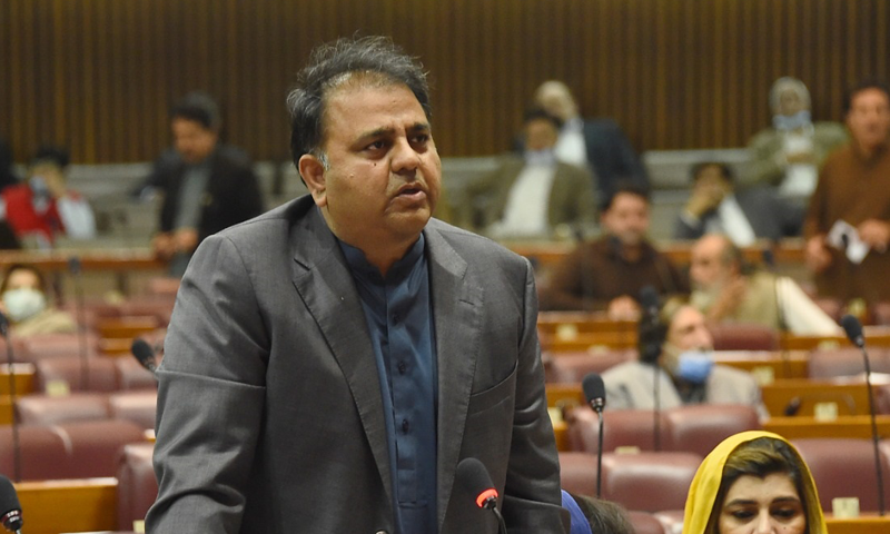 Minister for Science and Technology Fawad Chaudhry speaks in the National Assembly on Friday. — DawnNewsTV