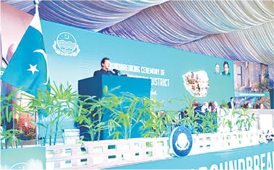 Lahore: Prime Minister Imran Khan addressing the ground-breaking ceremony of Central Business District on Friday.
