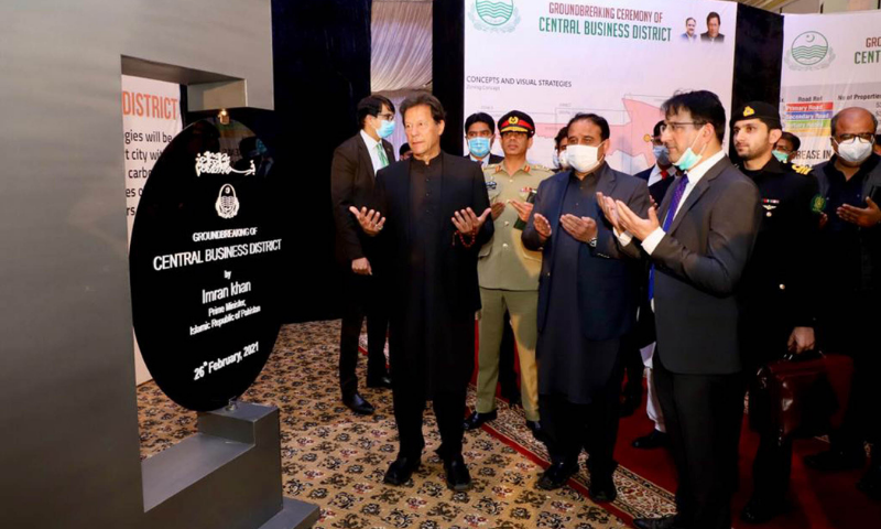 Prime Minister Imran Khan offers a prayer after performing the groundbreaking of the Central Business District Project in Lahore on Friday. — PID