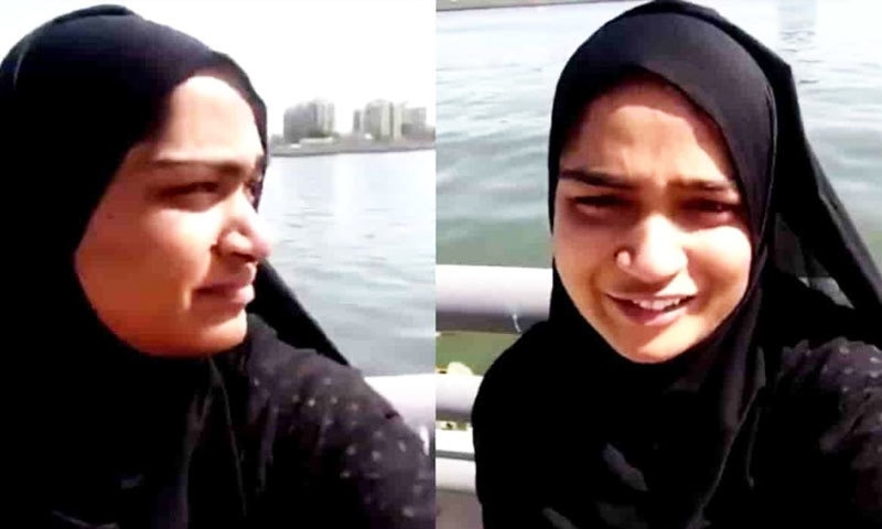 بھارتی لڑکی کی خودکشی سے قبل بنی ویڈیو وائرل