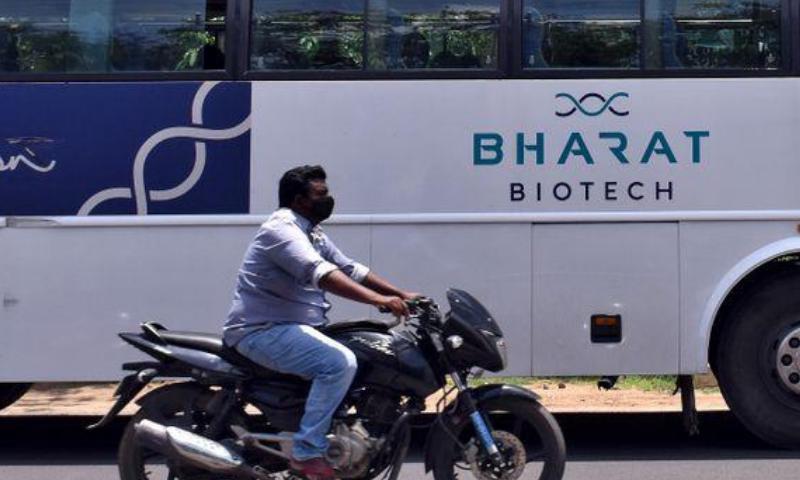 بھارت کا سیرم انسٹی ٹیوٹ دنیا بھر میں سب سے زیادہ ویکسین بنانے والا ادارہ ہے—فائل/فوٹو: رائٹرز