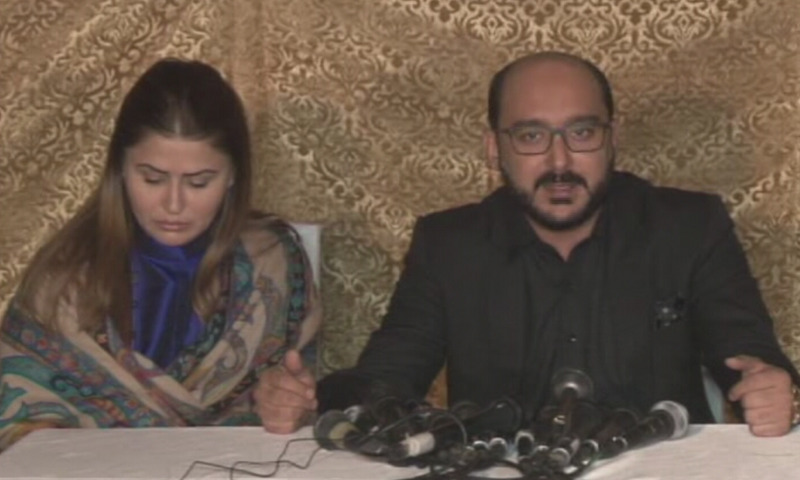 Opposition candidate Yousuf Raza Gilani's son Ali Haider Gilani addresses a press conference after the video emerged on Tuesday. — DawnNewsTV