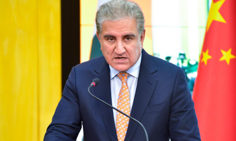 Foreign Minister Shah Mahmood Qureshi addresses a virtual ceremony held to launch commemorative ceremonies for the 70th anniversary of the establishment of Pak-China diplomatic ties. — PID