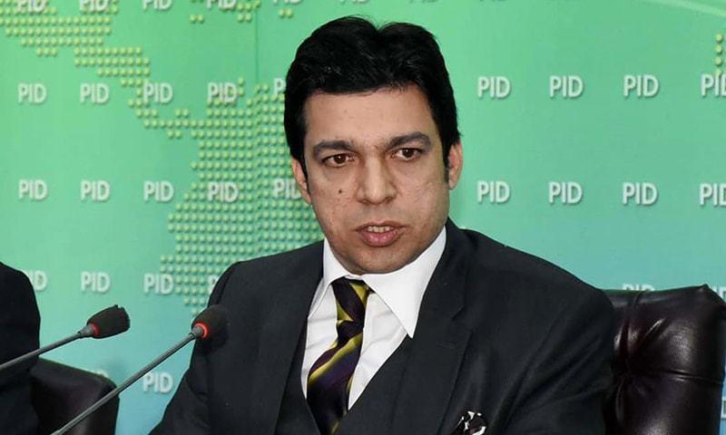 عدالت نے وفاقی وزیر آبی وسائل فیصل واڈا کی نااہلی کے لیے دائر درخواست پر فیصلہ محفوظ کرلیا تھا — فائل فوٹو: پی آئی ڈی