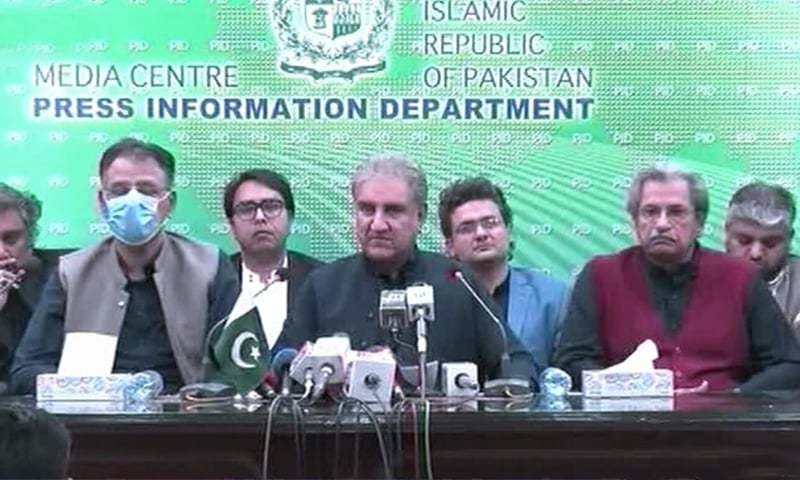Foreign Minister Shah Mehmood Qureshi addresses a press conference alongside other senior government members on Wednesday. — DawnNewsTV