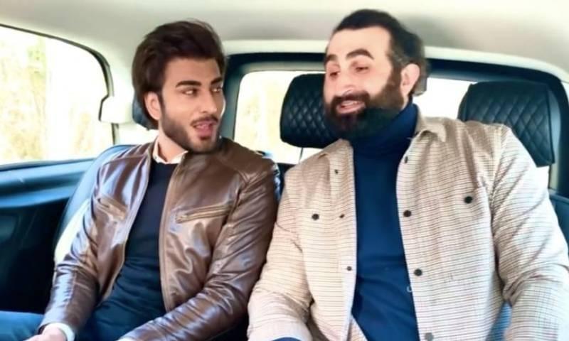 عمران عباس نے استنبول کا دورہ کرتے ہوئے جلال آل کےساتھ  ویڈیو جاری کی—فوٹو:اسکرین شاٹ
