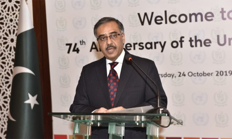 Foreign Secretary Sohail Mahmood speaks at an event on October 24, 2019. — MoFA website