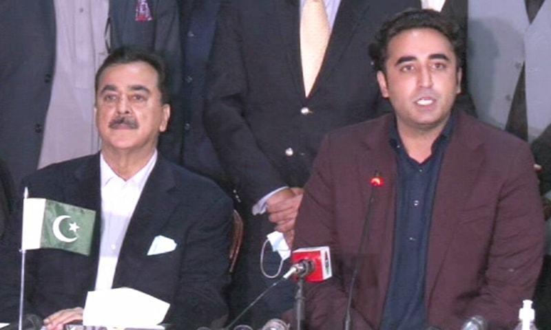 PPP chairperson Bilawal Bhutto Zardari and Yousuf Raza Gilani address a press conference on March 3, 2021. — DawnNewsTV