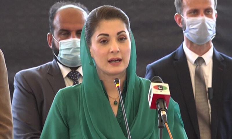 PML-N Vice President Maryam Nawaz speaks in Islamabad. — DawnNewsTV