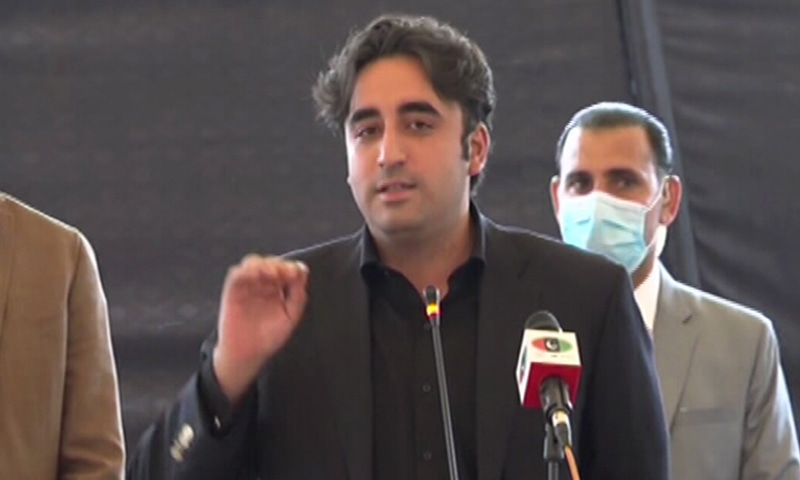 PPP chairperson Bilawal Bhutto-Zardari speaks at the event. — DawnNewsTV