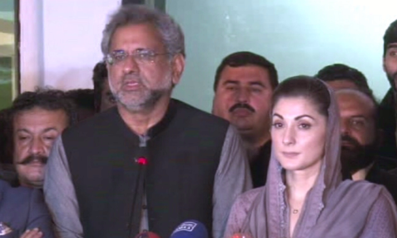 PML-N Vice President Maryam Nawaz addresses a press conference in Islamabad with other party leaders. — DawnNewsTV