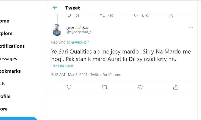 کچھ لوگوں نے گلوکار کو یاد دلایا کہ بہت سارے پاکستانی مرد اچھے بھی ہیں—اسکرین شاٹ