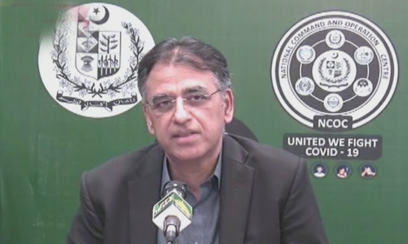 Federal minister Asad Umar chaired a meeting of the NCOC where the decision to reopen schools was reviewed as Covid cases rise. — DawnNewsTV