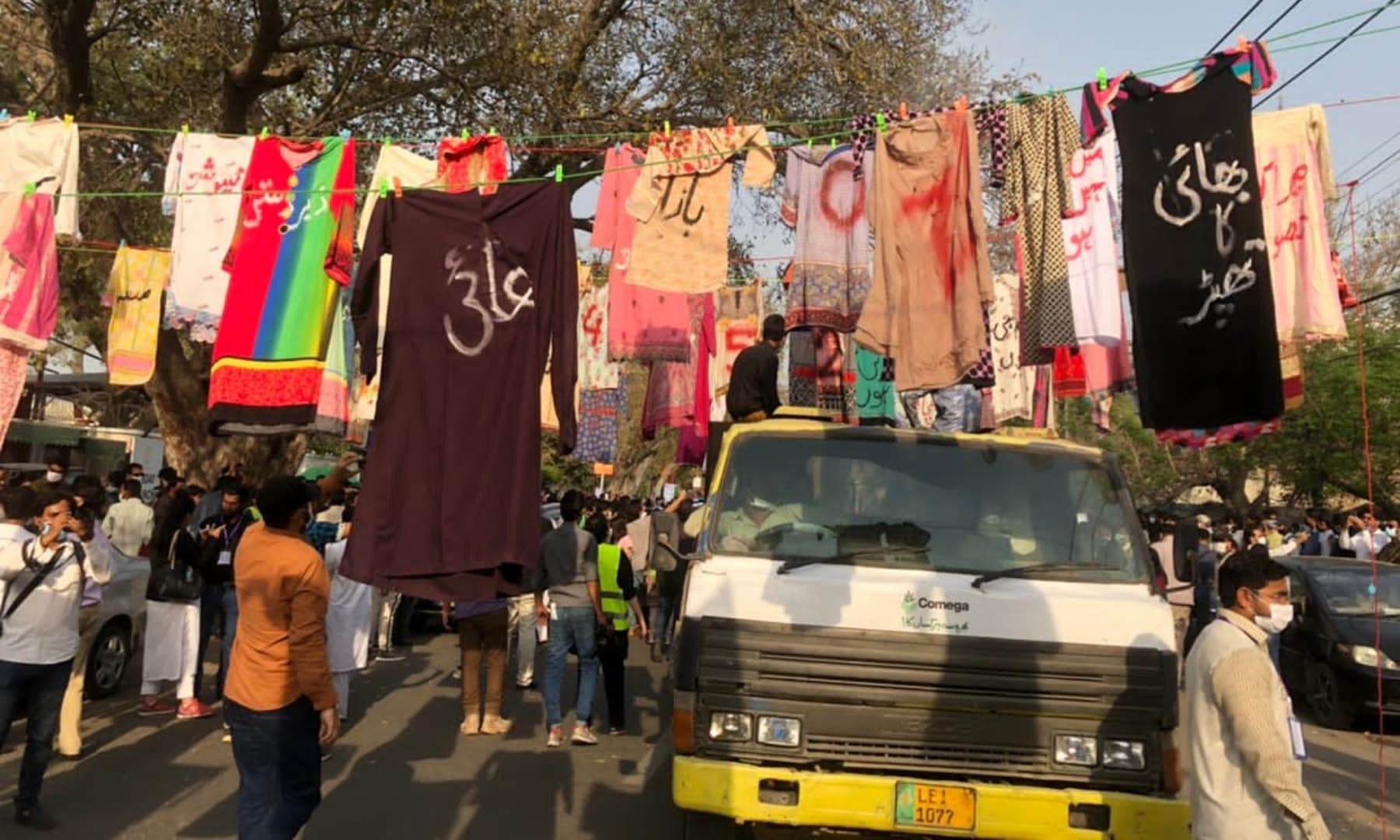An art display is seen during an Aurat March rally in Lahore on Monday. — Imran Gabol