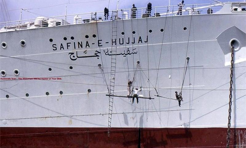 سفینہ حجاج نامی بحری جہاز جو حجاج کو جدہ تک پہنچاتا تھا