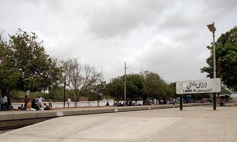 لانڈھی اسٹیشن