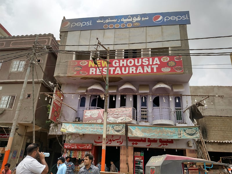قائدآباد میں ہمارا گھر جو اب ہوٹل بن چکا ہے
