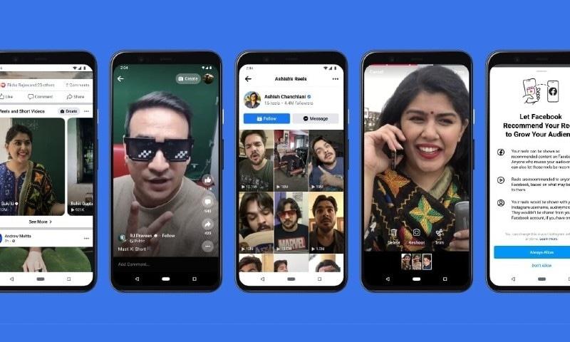 ٹک ٹاک کے مقابلے کے لیے فیس بک میں مختصر ویڈیوز کے فیچر کی آزمائش