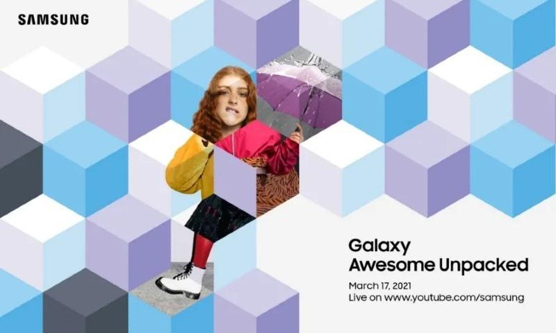 سام سنگ کا 17 مارچ کو گلیکسی ایونٹ کے انعقاد کا اعلان