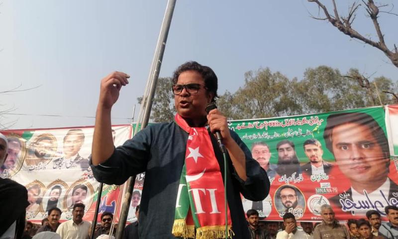 In this Feb 8 file photo, PTI's Ali Asjad Malhi is seen canvassing ahead of the NA-75 (Daska) constituency by-poll on Feb 19. — Photo courtesy: Ali Asjad Malhi Facebook
