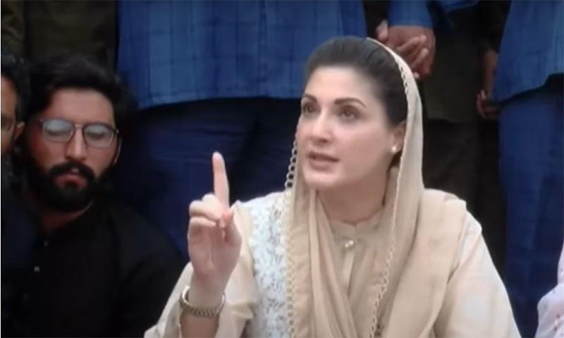 یہ حکومت، پاکستان کیلئے کینسر بن چکی ہے، مریم نواز