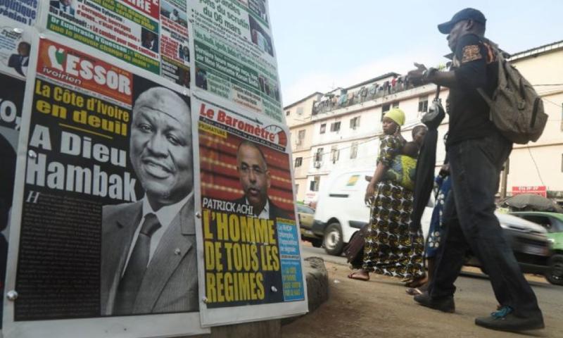 آئیوری کوسٹ میں 8 ماہ بعد دوسرے وزیر اعظم کا انتقال، ملک میں بے یقینی