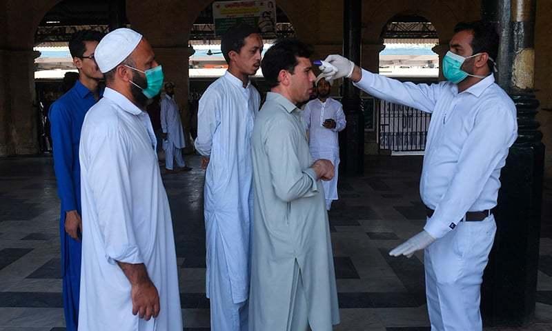 لاہور سمیت پنجاب کے مختلف شہروں میں شادی کی تقریبات، جلسوں پر دو ہفتے کی پابندی
