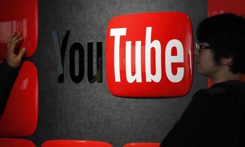 یوٹیوب سے کووڈ ویکسینز کے خلاف گمراہ کن تفصیلات والی 30 ہزار ویڈیوز ڈیلیٹ