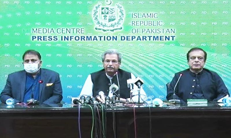 Federal ministers Fawad Chaudhry, Shafqat Mehmood and Shibli Faraz address a press conference on Monday. — DawnNewsTV