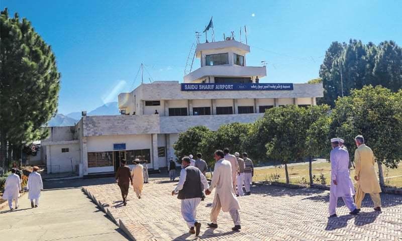 سیاح کم وقت میں زیادہ جگہیں دیکھنے کے آرزو مند ہوتے ہیں ایسے میں اگر یہ ایئرپورٹ کھلتا ہے تو اس کا فائدہ سیاحوں کو بھی ہوگا۔
