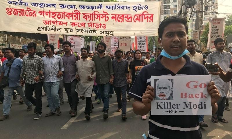 'مودی واپس جاؤ'، بنگلہ دیش میں بھارتی وزیراعظم کے متوقع دورے کے خلاف احتجاج
