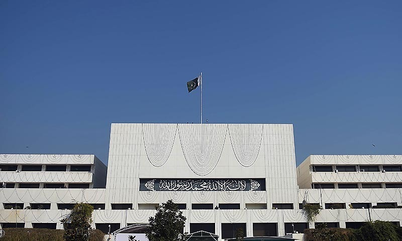The Senate Secretariat has refused to provide ballots of the recently-held election for the chairman of the upper house to the legal team of PPP but seems to have conceded to the jurisdiction of the court to intervene.— AFP/File