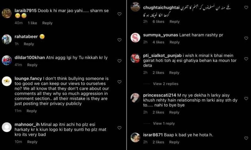 لوگوں کی تنقید کے بعد محسن اکرم نے کمنٹس کا سیکشن بند کردیا—اسکرین شاٹ