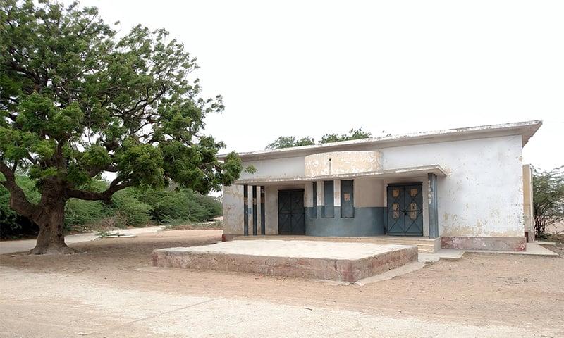 ریڈیو کالونی کا اسکول