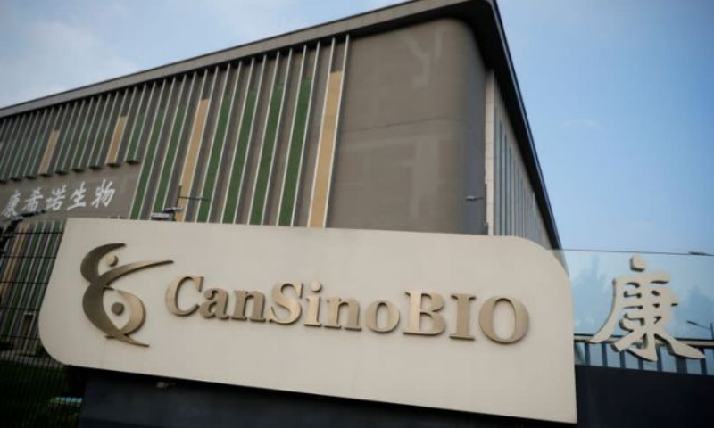 A logo of China's vaccine specialist CanSino Biologics Inc is pictured on the company's headquarters in Tianjin, China. — Reuters/File