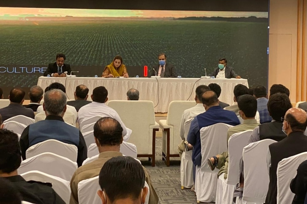 The Parliamentary Committee on China-Pakistan Economic Corridor (CPEC) held a daylong dialogue on the development of Gwadar. — Photo courtesy NA Twitter