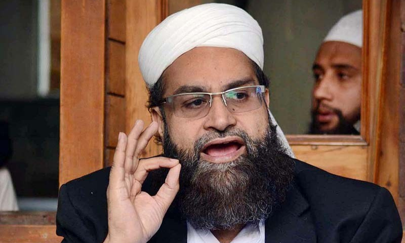 At a press conference in the office of Muttahida Ulema Board, Special Assistant to Prime Minister on Religious Harmony and Middle East Hafiz Tahir Ashrafi announced the religious decree. — APP/File