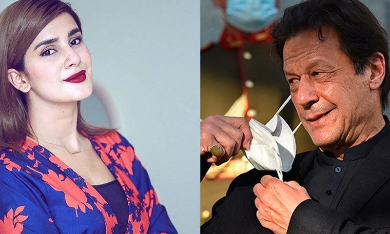 کبریٰ خان نے عمران خان کو ان فالو کرنے کی خبروں پر خاموشی توڑ دی