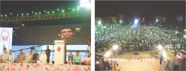 Khalid Maqbool Siddiqui addresses the crowd and (right) Muttahida supporters pack Nishtar Park on Thursday evening. — Shakil Adil/White Star
