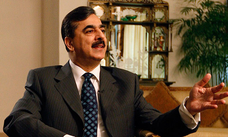 PPP leader Yousuf Raza Gilani filed his nomination papers for the  slot of opposition leader in the Senate on Friday. — Reuters/File