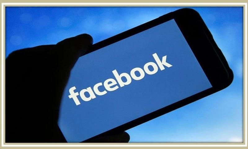 کیا فیس بک پاکستان میں 'ویڈیو مونیٹائزیشن' کا آغاز کررہا ہے؟