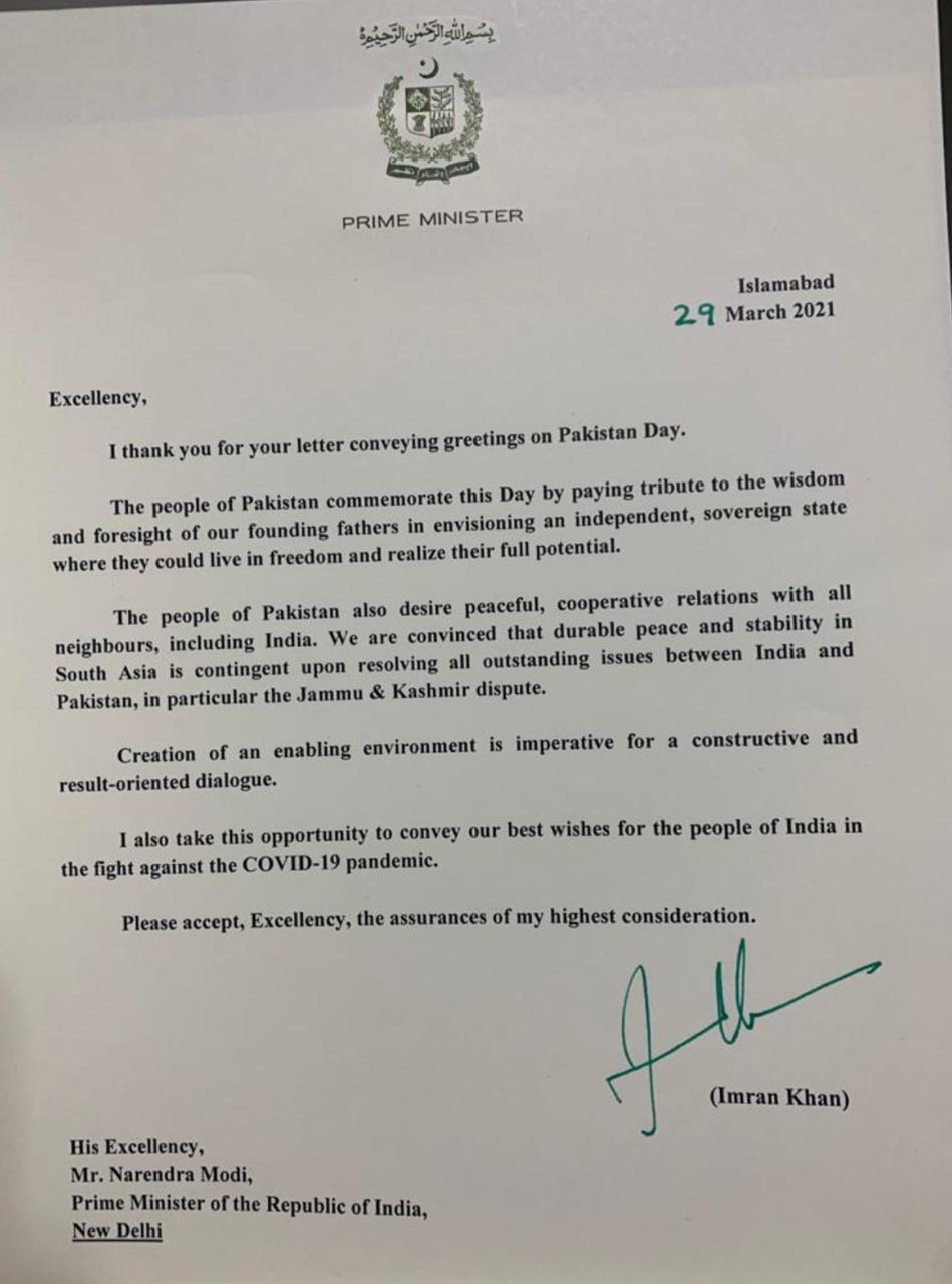 PM Imran Khan's letter to Modi. — DawnNewsTV