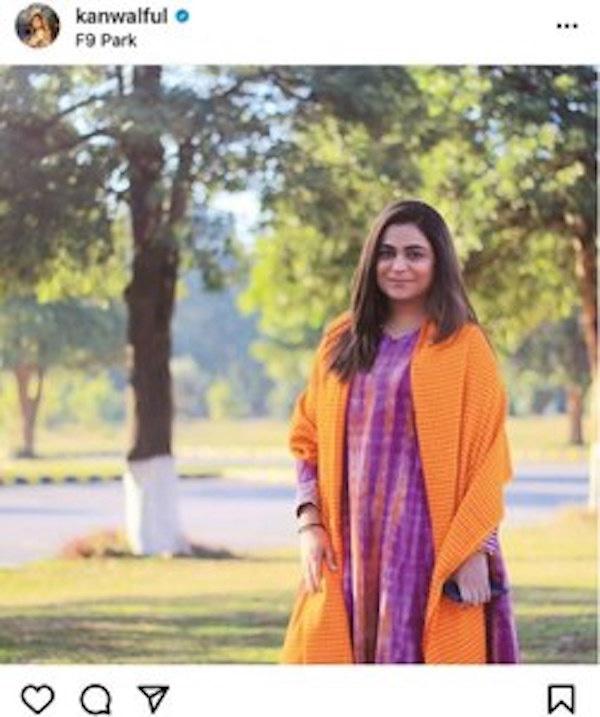 The woman behind Soul Sisters Pakistan, Kanwal Ahmed