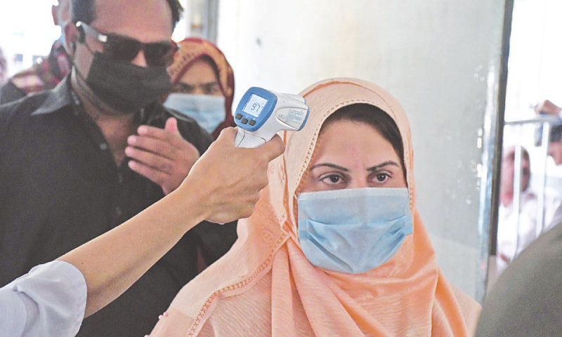 The notification said that wearing mask and observing social distancing was mandatory at all government and private offices and at public places.