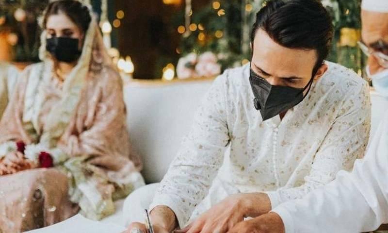 عثمان مختار شادی کے بندھن میں بندھ گئے