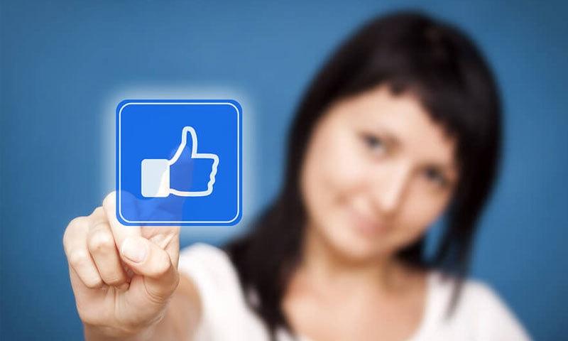 فیس بک نے خاموشی سے بڑی تبدیلیاں متعارف کرادیں