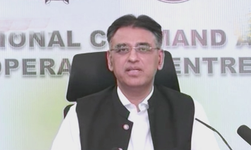 In this file photo, Minister for Planning, Development and Special Initiatives Asad Umar addresses the media. — DawnNewsTV/File