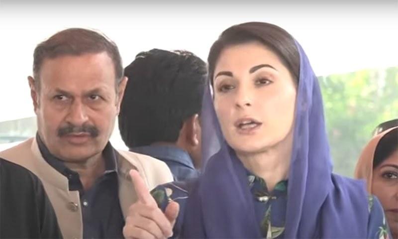 مریم نواز نے حکومت پر تنقید کی—فائل/فوٹو: ڈان نیوز