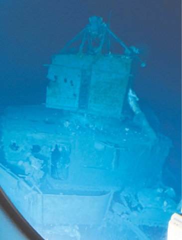 THE wreckage of USS Johnston resting on the ocean floor off Samar Island, Philippines, at a depth of nearly 6,500 metres, the deepest shipwreck ever recorded.—AFP